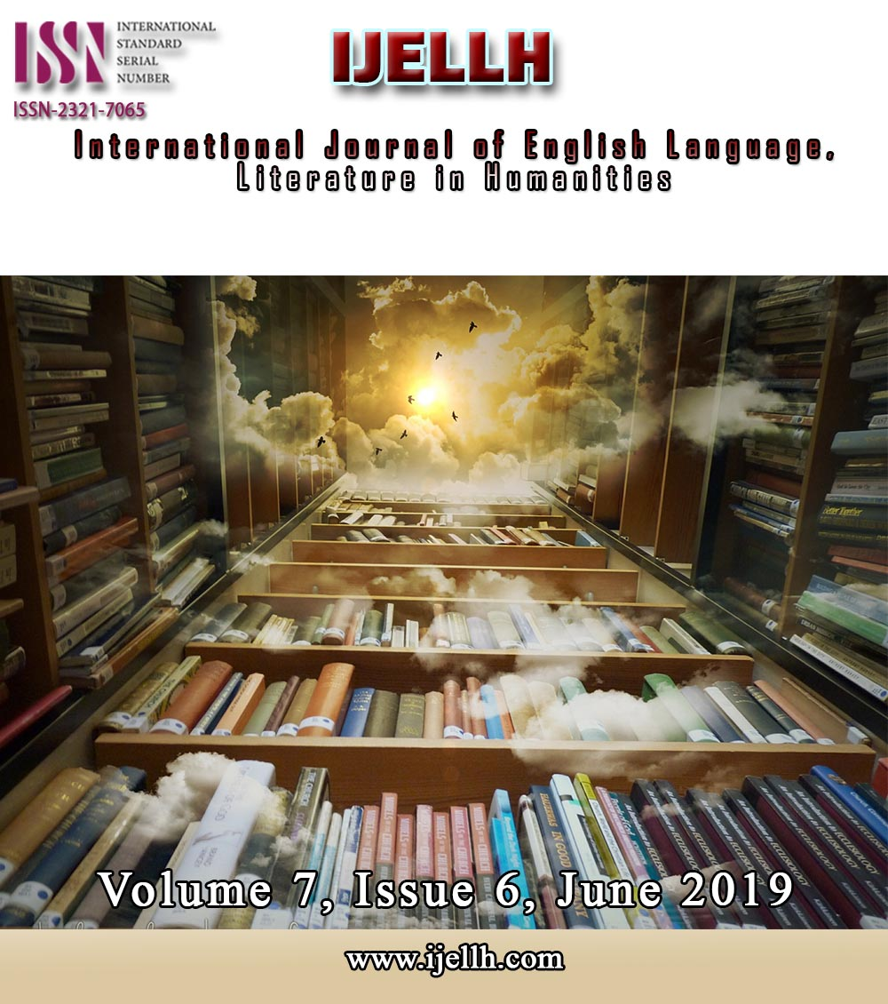 View Volume 7, Issue 6, June 2019